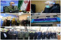 ساختمان ستاد مخابرات اصفهان مزین به نام شهید سلیمانی شد