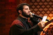 مقتل خوانی میثم مطیعی در دانشگاه افسری امام علی (ع)