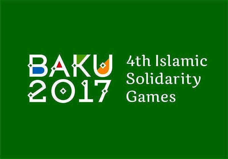تمرین مراسم افتتاحیه بازیهای کشورهای اسلامی با حضور همسر رئیسجمهور آذربایجان