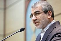 نمایشگاه بزرگ اصفهان سه رکن شعار رهبر معظم انقلاب را پوشش می دهد