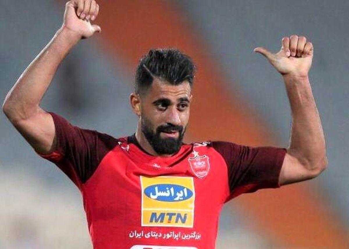 ممنوعیت مدافع پرسپولیسی از هرگونه فعالیت فوتبالی رفع شد