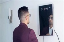 هوشمندترین آینه جهان را ببینید