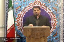 گرامیداشت شکوه ایام الله دهه مبارک فجر در فضای مجازی