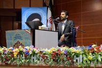 اسامی تیم اعزامی استان گیلان به چهلمین دوره مسابقات کشوری قرآن کریم