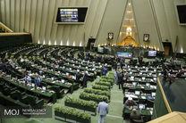 مجلس از پاسخهای وزیر ارشاد قانع شد