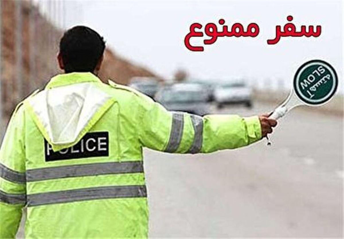 ورود خودروهای غیربومی به خراسان رضوی و خروج خودروهای بومی از استان ممنوع شد
