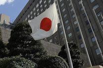 تمایل ژاپن برای میانجیگری بین ایران و آمریکا