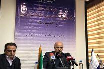 اجرای طرح نظارتی ویژه نوروز سال ۱۳۹۹ از ابتدای اسفند آغاز می شود