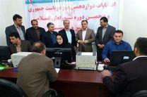 ثبتنام از نامزدهای انتخابات شوراهای شهر و روستا در استان گلستان آغاز شد