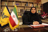 فریبا مرادی باحکم وزیر ارتباطات به عضویت هیئت مدیره شرکت ملی پست درآمد