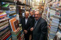 از واگذاری کتابفروشی ایرانیان تا تاکید بر حمایت از کتابفروشیهای محلی