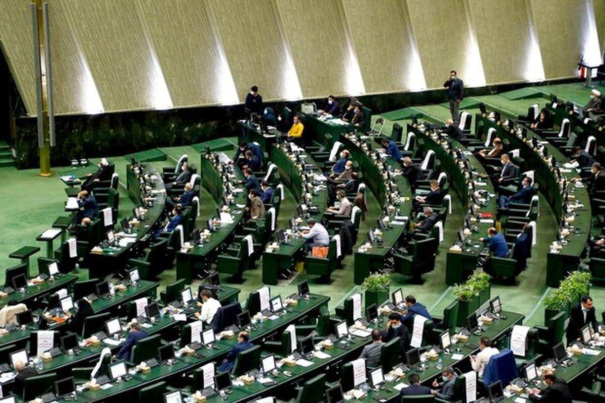 اعضای ناظر مجلس در شورای عالی پیشگیری از جرایم پولشویی مشخص شدند