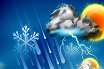 استان لرستان از روز جمعه با کاهش دما روبرو خواهد شد/رگبار باران در انتظار آسمان لرستان