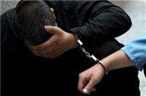 دستگیری سارقان مسلح در رشت