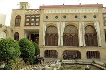قلب تهران به روی پرده میآید