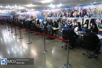 2500 نفر تا امروز در حوزه انتخابیه تهران ثبت نام کردند