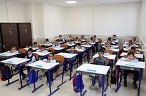 13 درصد دانشآموزان گلستان از طریق مدارس غیردولتی تحتپوشش قرار گرفتند