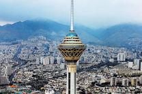 کیفیت هوای تهران در 13 فروردین سالم است