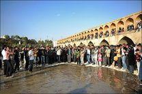 جاری شدن رودخانه زاینده رود از بامداد 8 بهمن ماه در اصفهان