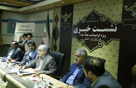 افتتاح 204 پروژه عمرانی در استان قم همزمان با هفته دولت