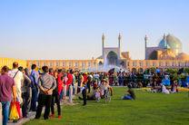 امسال اصفهان پذیرای گردشگران نوروزی نیست