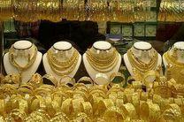 قیمت طلا 23 مهر 98/ قیمت طلای دست دوم اعلام شد