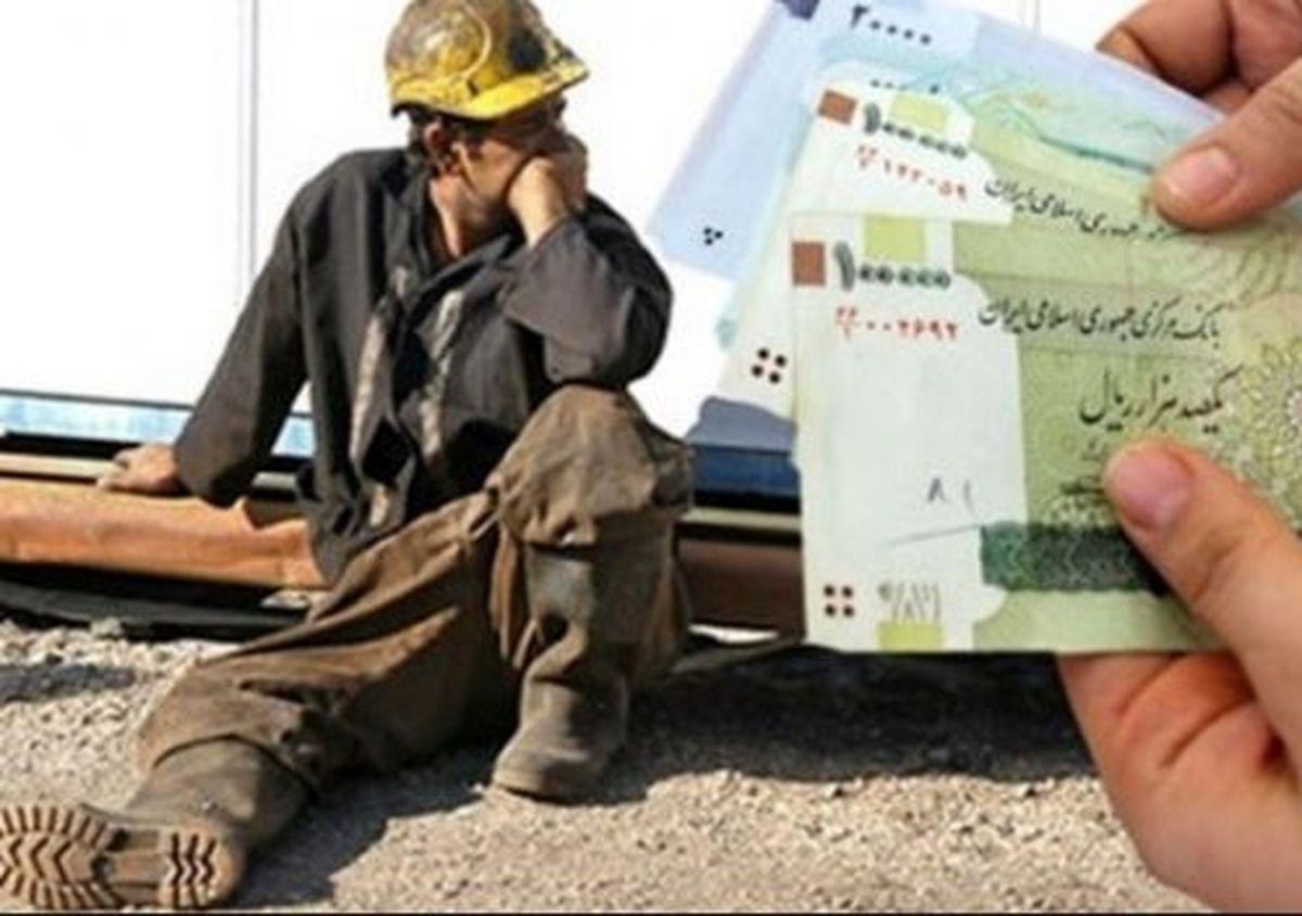 جزئیات عیدی سال ۹۹ کارگران/ حداقل و حداکثر عیدی کارگران چقدر است؟