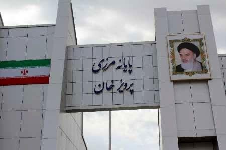 مرز پرویز خان بسته شد
