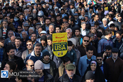 راهپیمایی حمایت از اقتدار ایران در تهران