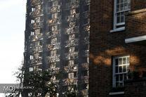 امکان دارد آمار تلفات آتش سوزی لندن سه رقمی شود
