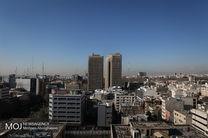 کیفیت هوای تهران ۱۱ فروردین ۹۹/ شاخص کیفیت هوا به ۴۶ رسید