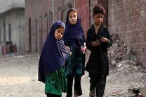 برگزاری کنفرانس پناهجویان افغان در اسلام آباد پاکستان