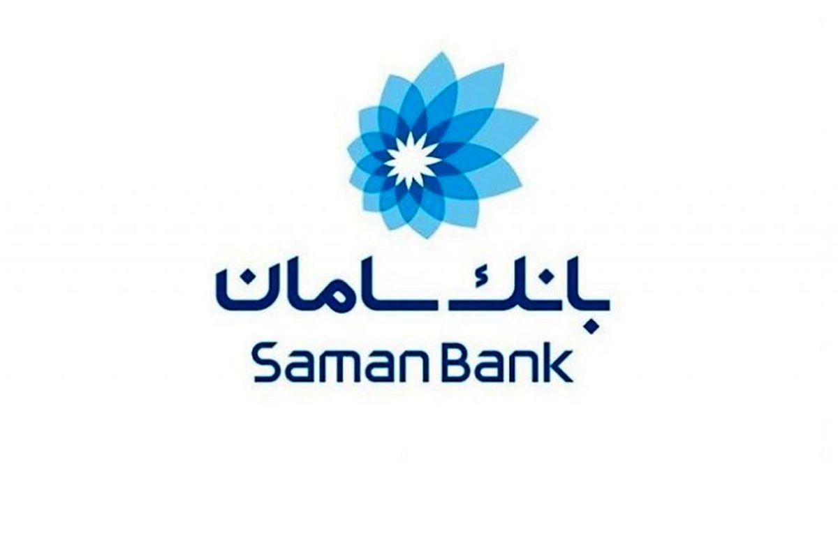 طرح ویژه بانک سامان برای حمایت از صنایع بسته بندی کشور