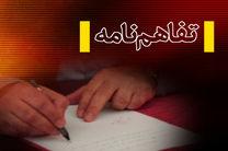 کانونهای فرهنگی-هنری مساجد و معاونت سوادآموزی آموزش و پرورش لرستان تفاهمنامه همکاری امضا کردند