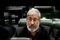 طرح تشکیل سازمان مبارزه با مفاسد اقتصادی به صحن مجلس میآید
