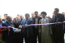 مجموعه آزمایشگاهی و کارگاهی مهندسی شیمی دانشگاه هرمزگان افتتاح شد