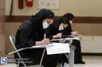 رشتههای جدید آزمون کارشناسی ارشد در دفترچه اعلام شد
