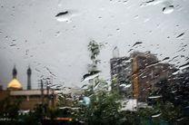 پیش بینی بارش پراکنده باران و وزش باد برای استان قم