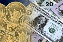 سکه ۱،۲۰۵،۰۰۰ تومان شد