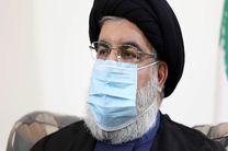 پیام سید حسن نصرالله به مردم لبنان درباره ویروس کرونا