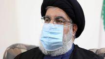 واکنش رژیم صهیونیستی به اظهارات دبیرکل حزبالله لبنان