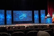 بخش تجلی اراده ملی سی و هشتمین جشنواره فیلم فجر برگزیدگان خود را شناخت / اینبار ملکان هم جایزه خود را دریافت کرد