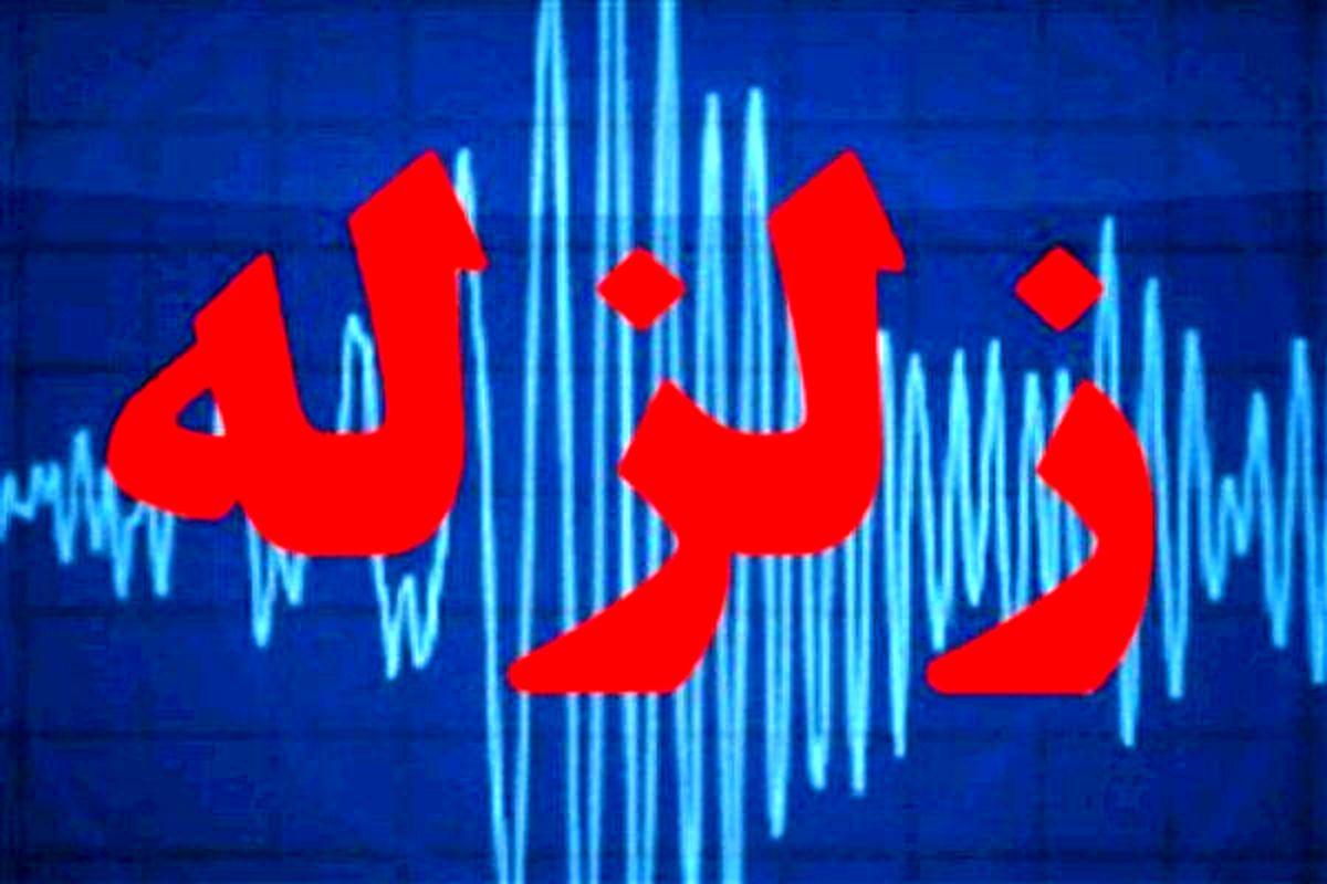 زلزله ۴.۱ ریشتری بستک را لرزاند