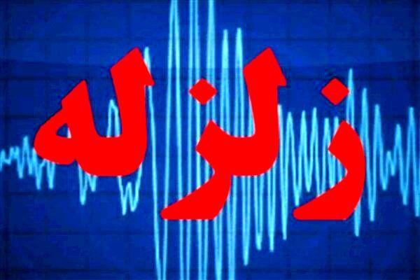 زمین لرزهای به بزرگی 4.6 ریشتر وحدیته در استان بوشهر را لرزاند