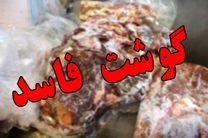 کشف 4 تن فرآورده های گوشتی فاسد در اردبیل