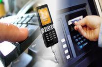 خدمات بانک ملی به شرکتهای دانشبنیان تسهیل میشود