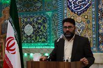 اختتامیه جشنواره عدلیه و رسانه یزد برگزار می شود