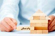 دولت با اعطای تسهیلات به بازنشستگان فاقد مسکن موافقت کرد