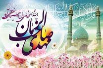 برگزاری جشن بزرگ مهدویت در بقاع متبرکه نجف آباد