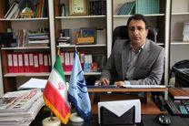 برنامه رادیویی هه تادوو صدای مردم کردستان است